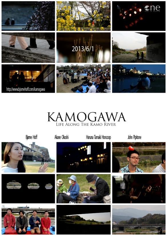 kamogawa_poster_web