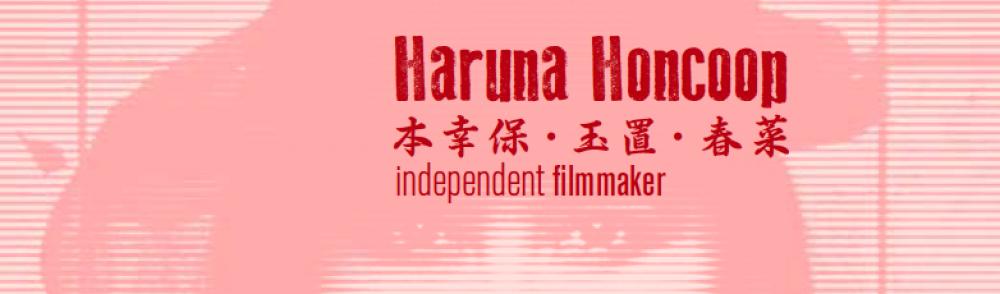 Haruna Honcoop
