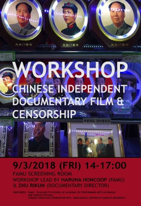 Poster_CHINESE INDEPENDENT WORKSHOP FAMU_final